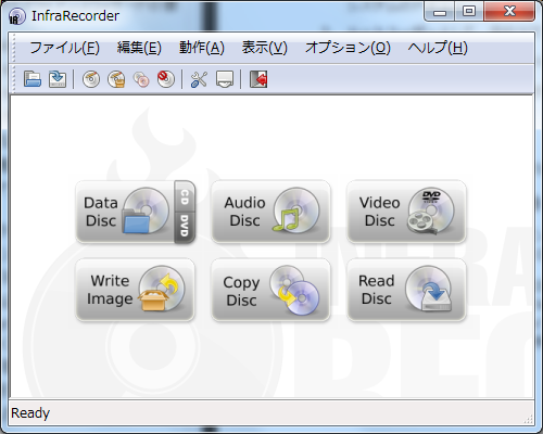図1 手元に物理メディアしかない場合、InfraRecorderの「Read Disc」機能でCD/DVDからISOイメージファイルを作成できる