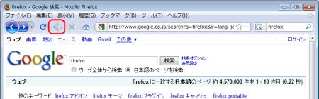 backtogoogle2_thumb.png