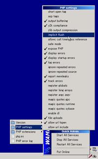 図7 メニューから可能なPHPの設定。Apacheも同様にメニューからの設定が可能だ