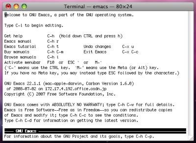 図5 Mac OS Xに標準で含まれているEmacs