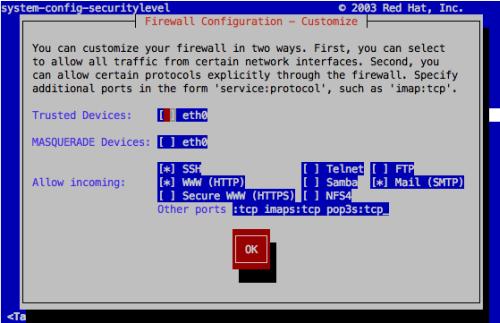 図12 ファイアウォールの設定で「Other ports」に「imaps:tcp pop3s:tcp smtps:tcp」を追加しておく
