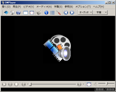 マルチメディアプレーヤー「SMPlayer」