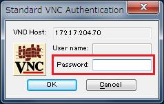図10 サーバーPCの「TightVNC Server」で設定した「Primary password」を入力