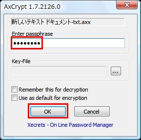 図9 暗号火事と同じくパスフレーズを入力して「OK」をクリックすればよい