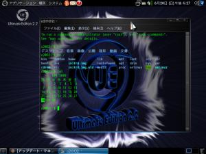 図5 デスクトップの背景やアイコンなど、さまざまなカスタマイズが加えられている