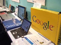 googlexen