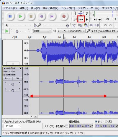 図11 タイムシフトモードにすると波形を左右にドラッグして動かせるようになる