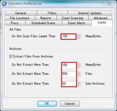 図19 「Limits」タブの数値を増減することでファイルのサイズや数を指定する