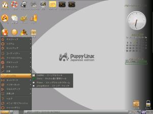 図3 Puppy LinuxのウィンドウマネージャはJWMが採用されている