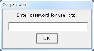 図3 マクロを実行すると、パスワードを入力するダイアログが表示される