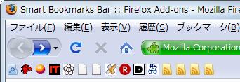 図2 「Smart Bookmarks Bar」を導入すると、ブックマークツールバーにアイコンだけが表示されるようになる