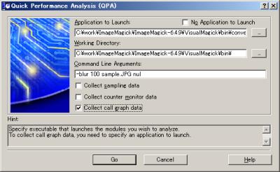 図5 Quick Performance Analysis(QPA)画面で調査対象や引数を指定する
