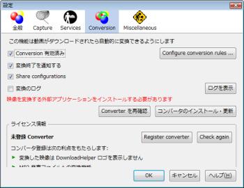 downloadhelper5_thumb.png