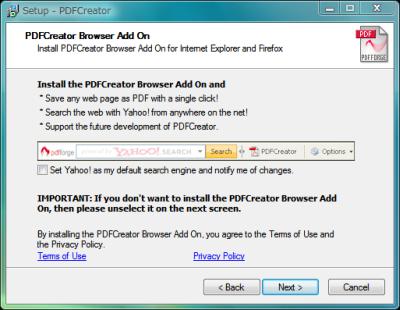 図6 PDFCreator Browser Add OnはPDFへの変換、Yahoo!の検索、検索バーのデフォルトをYahoo!に変える機能がある