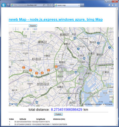 図2 今回紹介するサンプルアプリケーション「newb map」