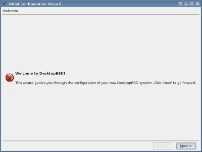 図8 システム設定を行うツール「Initial Configuration Wizard」