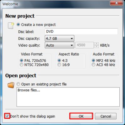 図6 DVDStyler起動時に表示される「Welcome」ダイアログでは「Don