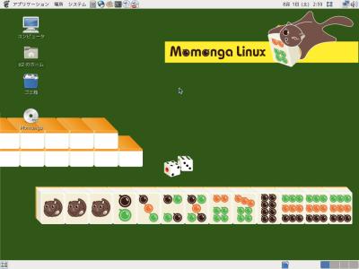図6 Momonga Linuxのデスクトップ画面
