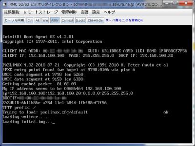 図6 ネットワークブート処理が開始される