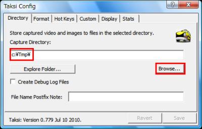 図10 「Directory」タブで保存先のフォルダを指定する