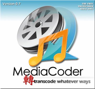 MediaCoderのスプラッシュスクリーンが表示されます。クリックするとこの画面は閉じられる