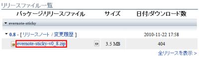 図2 どのOSを利用していても目的のファイルは一緒だ