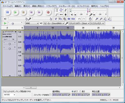 図1 「Audacity」は強力かつ簡単な音声編集ツールだ