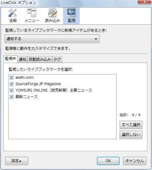 liveclick5_thumb.png