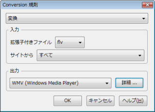 downloadhelper6_thumb.png