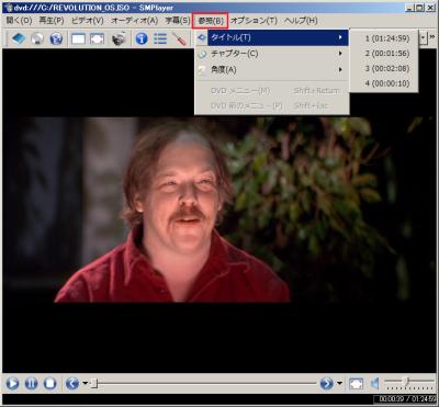 DVDビデオなど、タイトルやチャプターが設定された動画の場合、「参照」メニューでタイトルやチャプターへの移動が可能