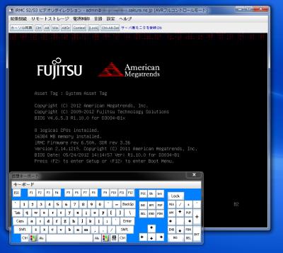 図3 コンソールにBIOS画面が表示されたところで仮想キーボードの「F12」をクリックする