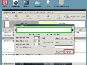 サイズや種類、ファイルシステムを選択して「Add」をクリックする