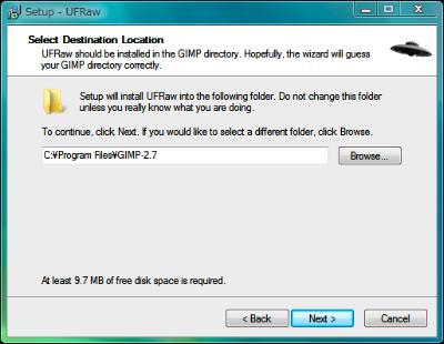 図6 UFRawのインストーラを実行し「Next」をクリックしていく。GIMPの開発版を導入した場合は「Select Destination Location」画面でインストール先を変更する