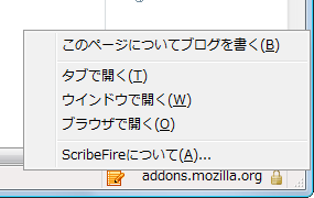 scribefire01.png
