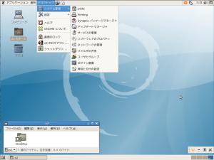 debian03(desktop4)_thumb.png