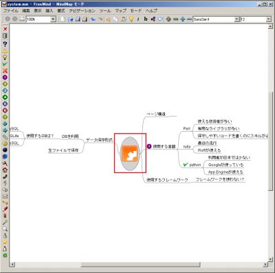 挿入するファイルを指定すると、ノードに画像が挿入される