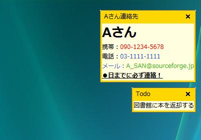 図10 同期が行われ、デスクトップに付箋が表示される