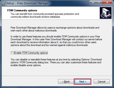 図4 FDMのユーザーデータベースによるマルウェア判定を利用する場合は「Enable FDM Community options」をチェックする