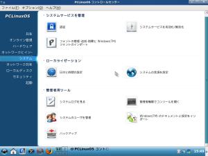 図11 認証やサービスの管理、ユーザー管理などを行える「システム」パネル