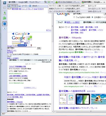 図8 「サイドバーに開いているタブの内容を表示します」をクリックすると、サイドバー内に現在開いているWebページが表示される