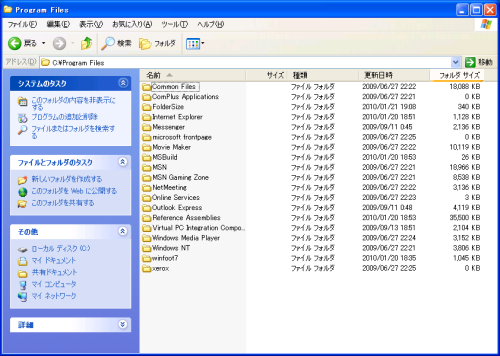 Folder Size for Windows 2.4