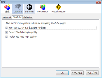 downloadhelper3_thumb.png
