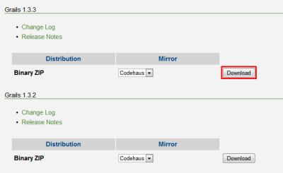 図6 バージョンに対応した「Download」ボタンをクリックするとダウンロードできる