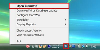 図6 通知領域のアイコンからClamWinを開く
