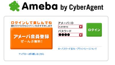 図12 「自動記入」ボタンをクリックすると、フォームにログインIDやパスワードが記入される