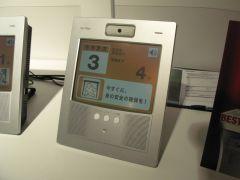 NTTcom-1_thumb.jpg