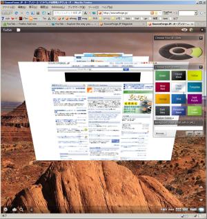 図9 「Choose Your Theme:」で背景色を指定できる。また、「Background Image」でURL、もしくはファイルを指定すれば、画像を背景として利用できる
