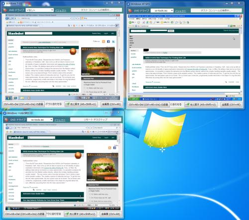 図11 「ウィンドウに合わせる」にチェックを入れた場合の表示例。左上がWindows 7上のIE8、左下がWindows Vista上のIE7、右上がWindows XP上のIE6となる