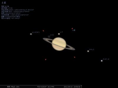 図14 拡大表示すると暗くて見えない衛星なども観測可能だ