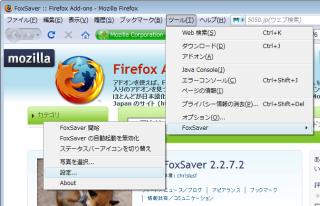 foxsaver2_thumb.png